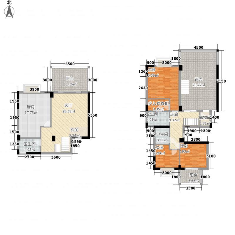 美洲花园E区2期146.49㎡多伦多城堡电梯洋房D-1跃层A型户型3室2厅3卫1厨