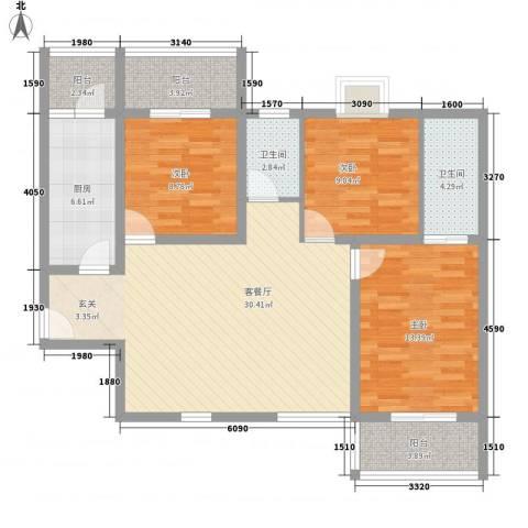 八里街1号3室1厅2卫1厨124.00㎡户型图