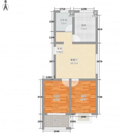 晟达家园2室1厅1卫1厨75.00㎡户型图