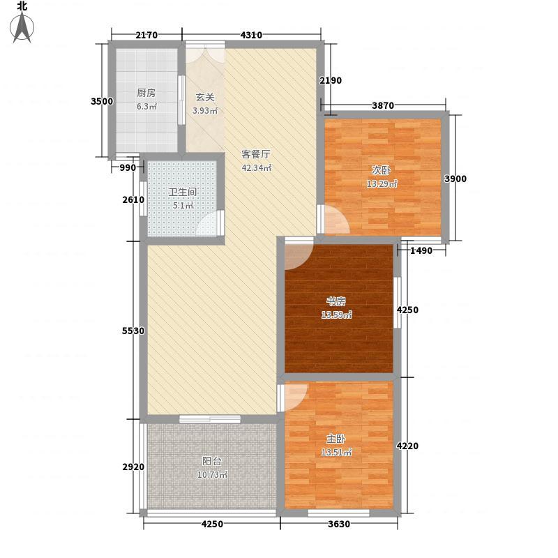 楚河花园132.00㎡中间户三户型3室2厅1卫1厨
