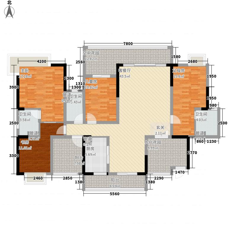 观澜碧桂园181.00㎡户型4室2厅2卫1厨