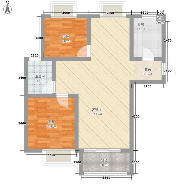 天竺嘉园2.63㎡G户型2室2厅1卫1厨