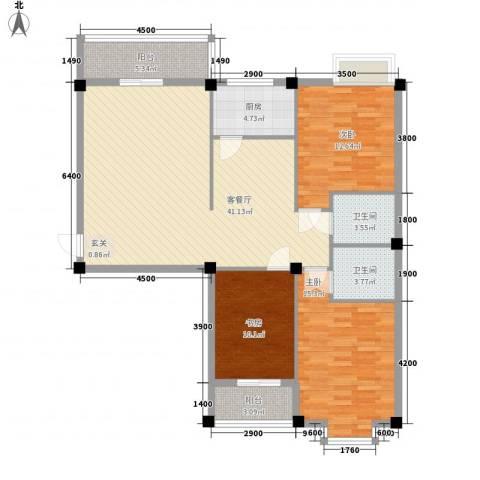 鑫瑞学府花园3室1厅2卫1厨139.00㎡户型图