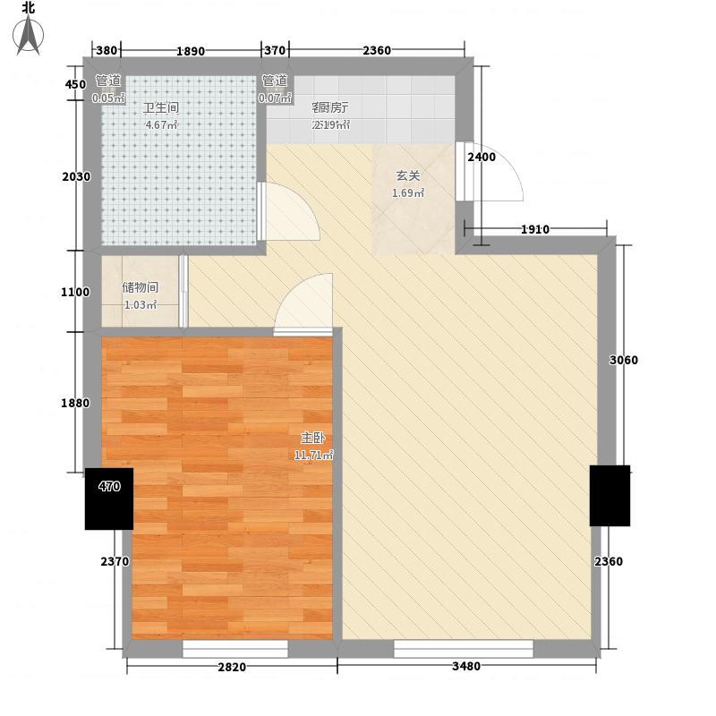 幸福公馆73.35㎡A户型1室1厅1卫1厨