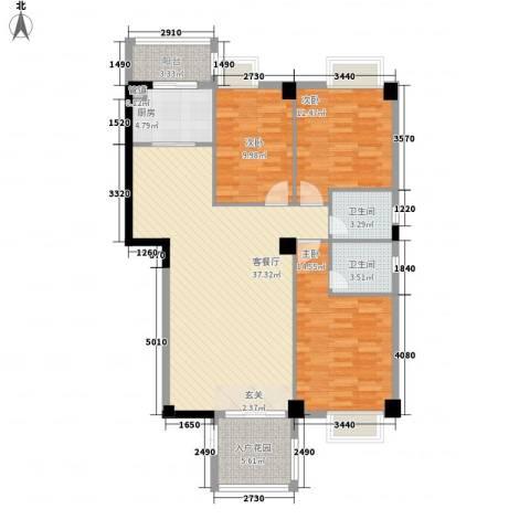 力嘉城市中心3室1厅2卫1厨132.00㎡户型图