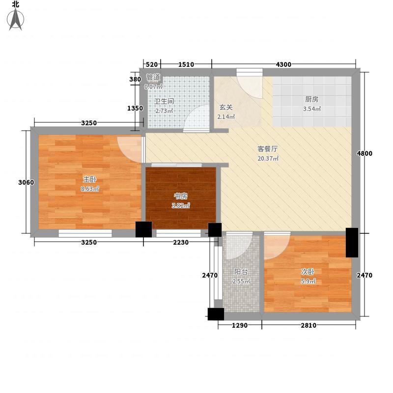 鼓东一号广场63.00㎡1号楼9单元D户型3室2厅1卫1厨