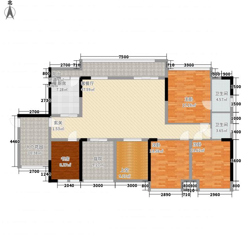 双城国际165.00㎡北区9栋01、03户型4室2厅2卫