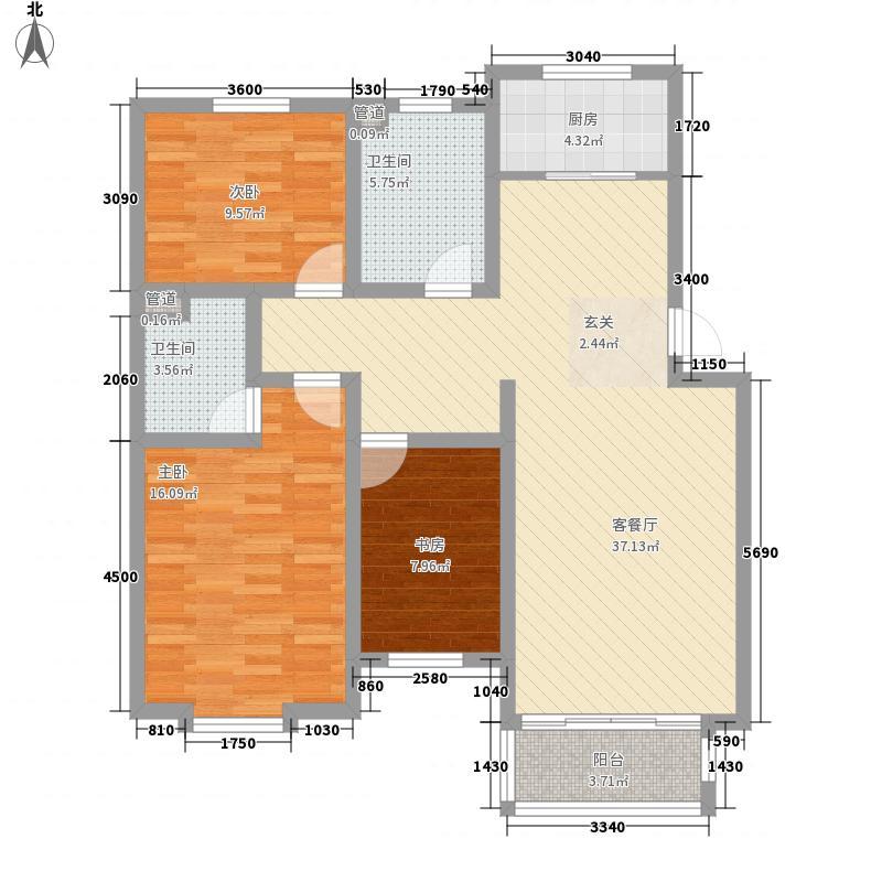 盛世名城127.85㎡户型3室2厅2卫1厨