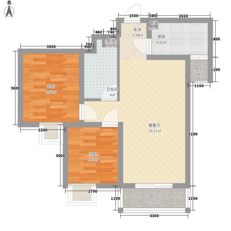 中宏新界7.70㎡A2户型2室2厅1卫1厨