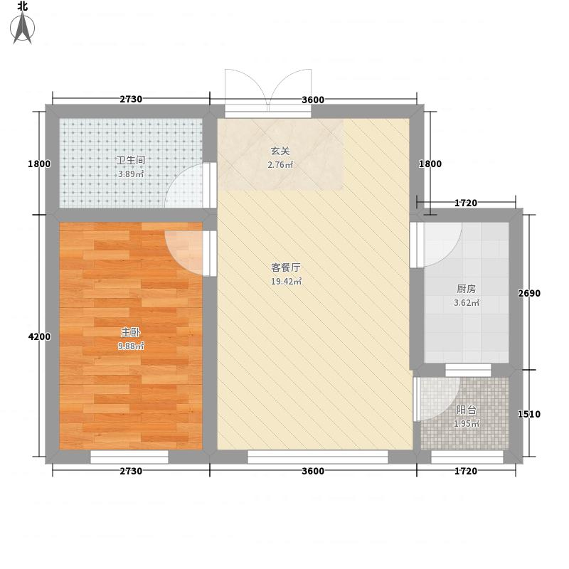 渤海玉园56.16㎡B户型1室1厅1卫