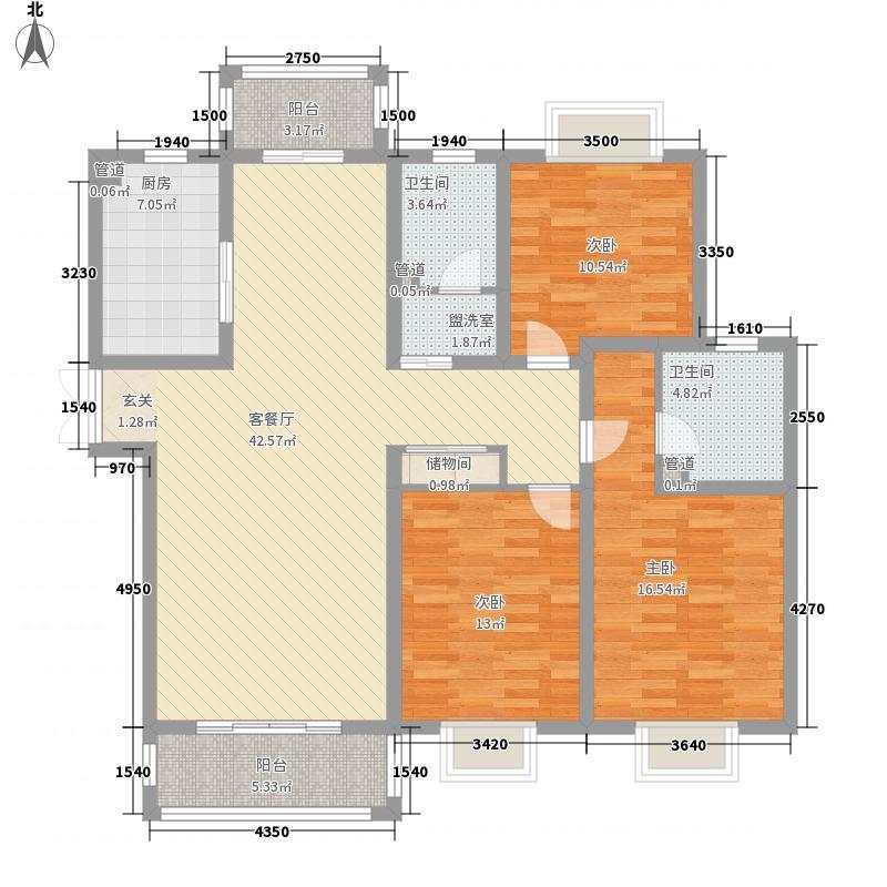 中央花园158.26㎡二期4号楼H户型3室2厅2卫1厨