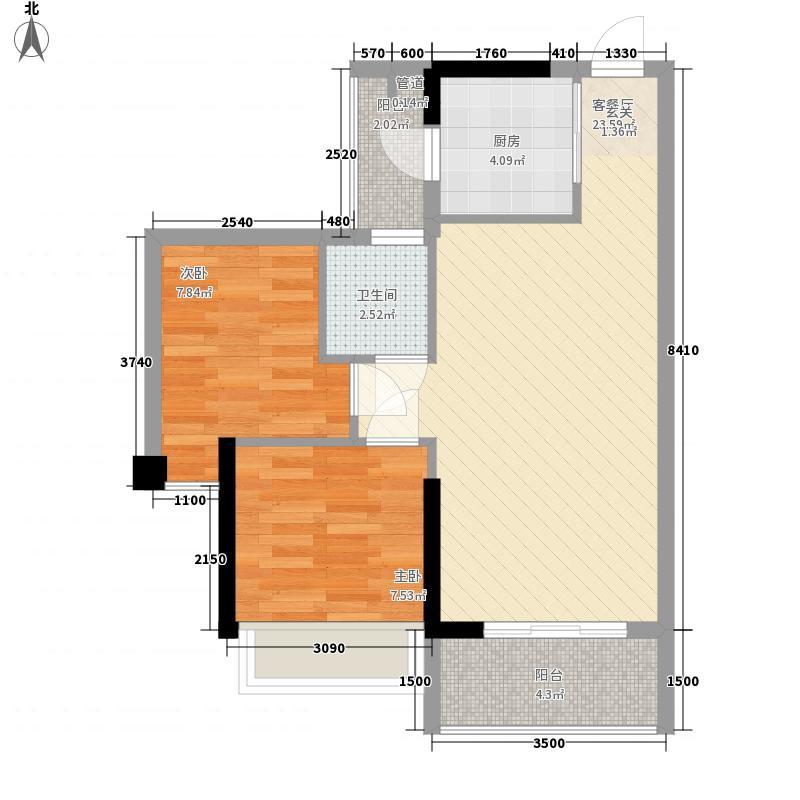 金地名座71.24㎡3层K户型2室2厅