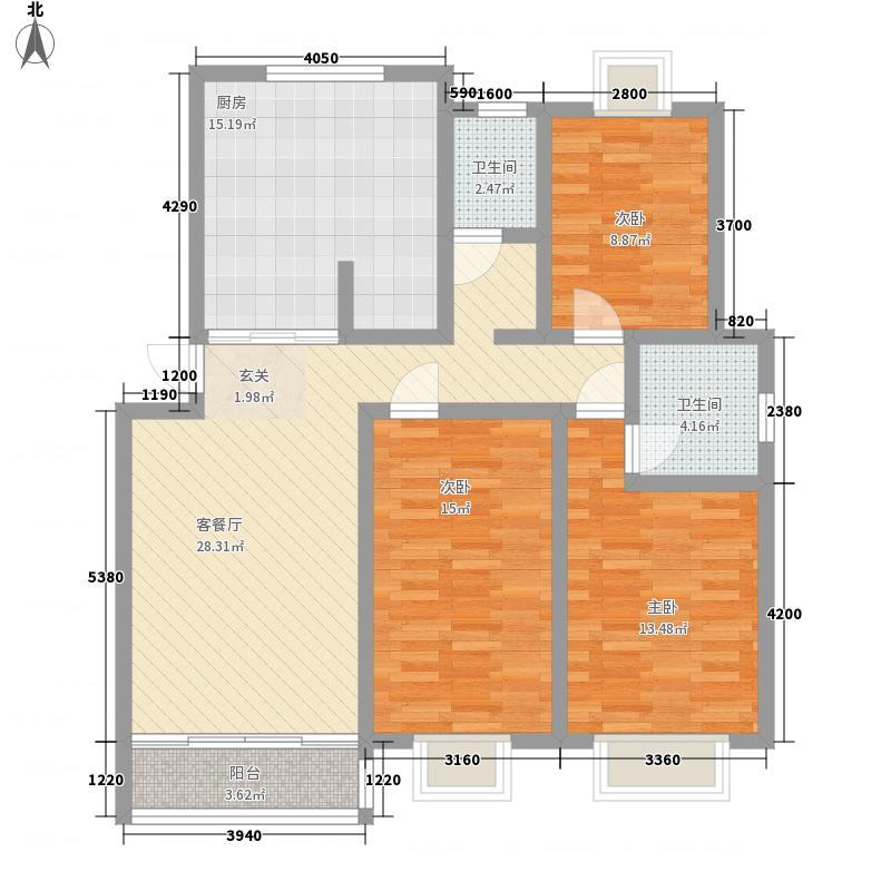欧亚新天地132.78㎡D户型3室2厅2卫1厨