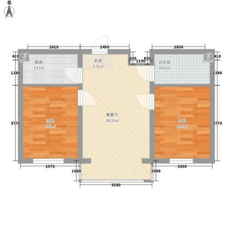 可心居2室1厅1卫1厨62.00㎡户型图