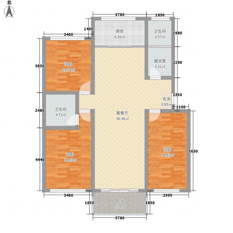 盛世家园148.00㎡户型3室2厅2卫1厨