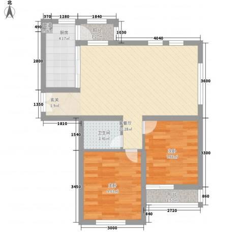 柏林四季2室1厅1卫1厨73.00㎡户型图