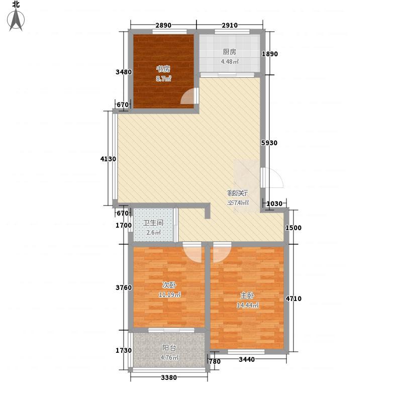 现代嘉景苑116.30㎡一期标准层A1户型3室2厅1卫1厨