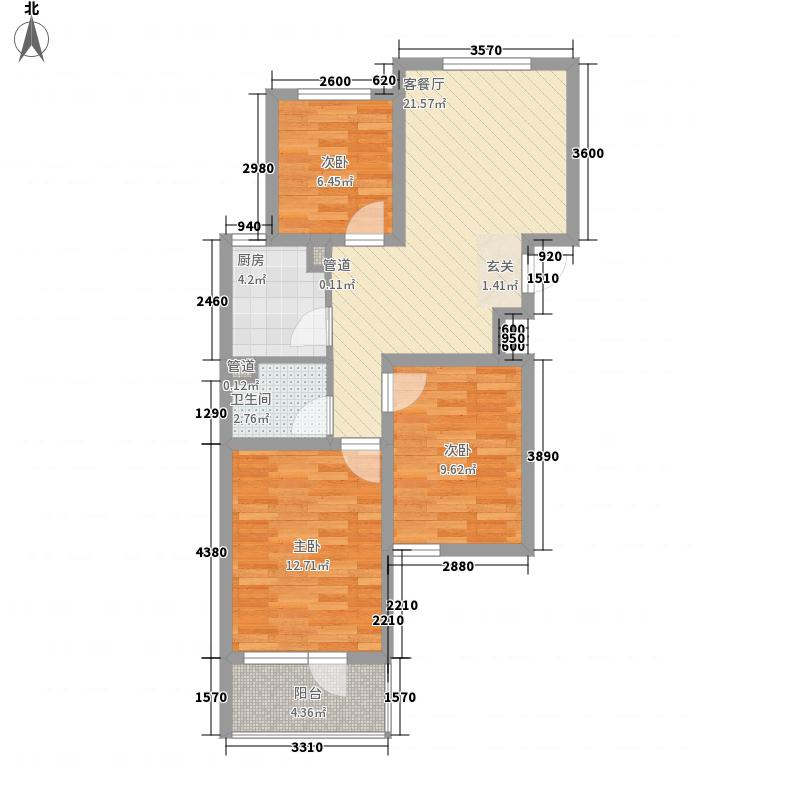 九锦台88.85㎡二期1#E户型3室2厅1卫1厨