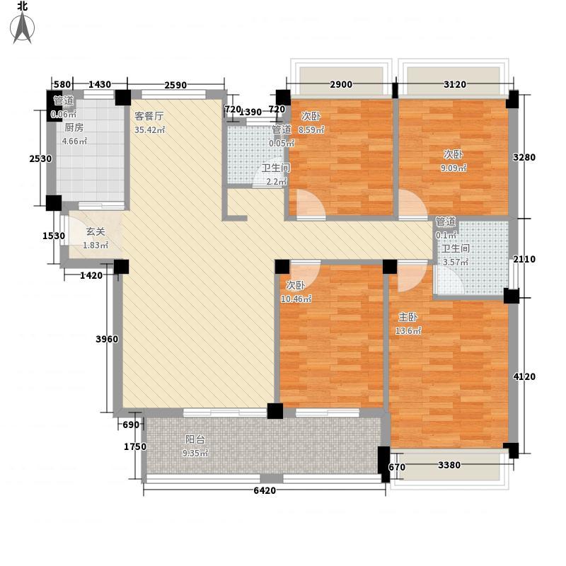 御泉万景137.00㎡E户型4室2厅2卫1厨