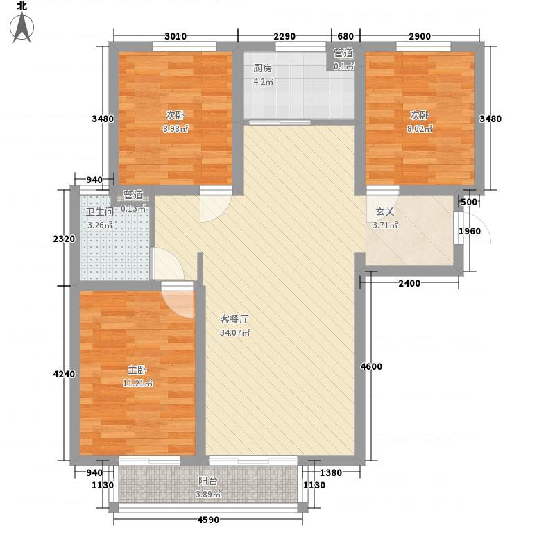 自在城17.00㎡12/13/15/20/21/22/23#标准层A户型3室2厅1卫1厨