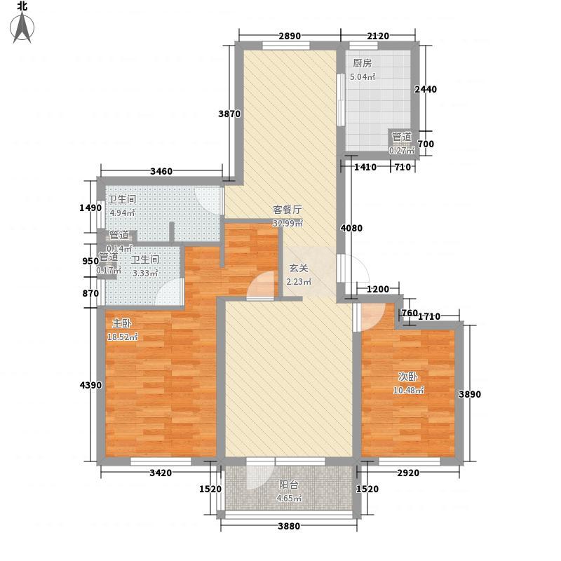 朗诗绿色街区116.00㎡B2户型2室2厅1卫1厨