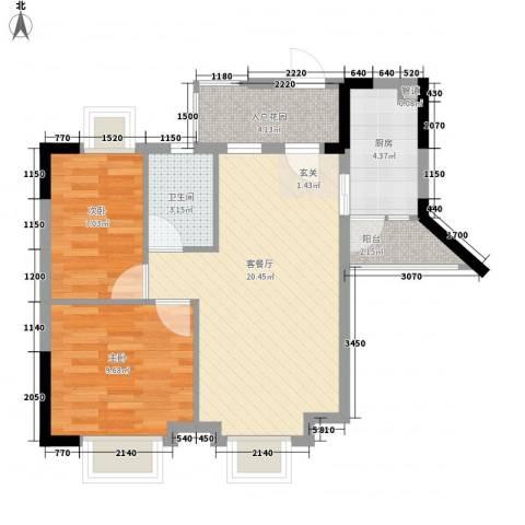 宝兴花园2室1厅1卫1厨73.00㎡户型图