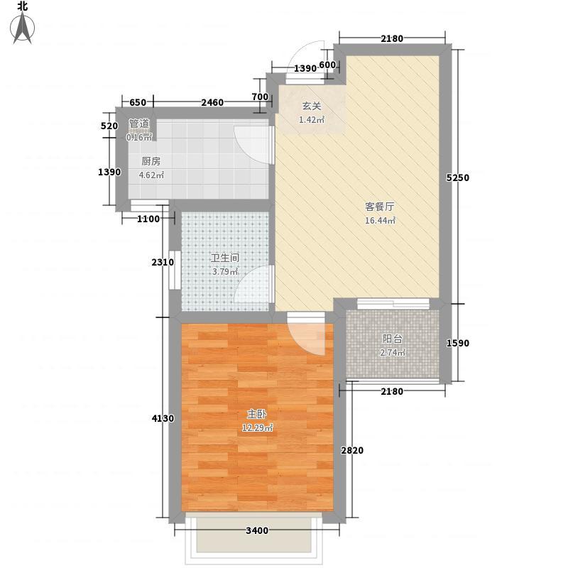 海信凤凰金岸阳光里57.00㎡1-4号楼C5户型1室2厅1卫1厨