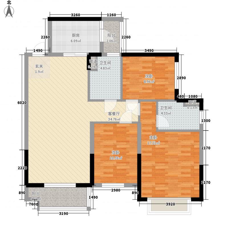 恒大中央广场125.23㎡4号楼标准层A/B户型3室2厅2卫1厨