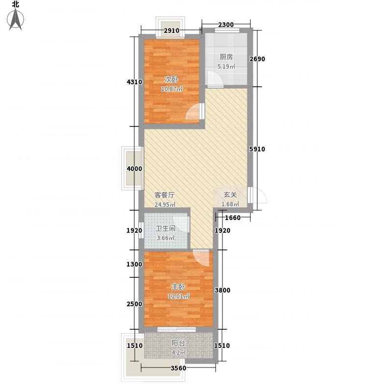 金都庄园88.50㎡高层住宅A售完户型2室2厅1卫1厨