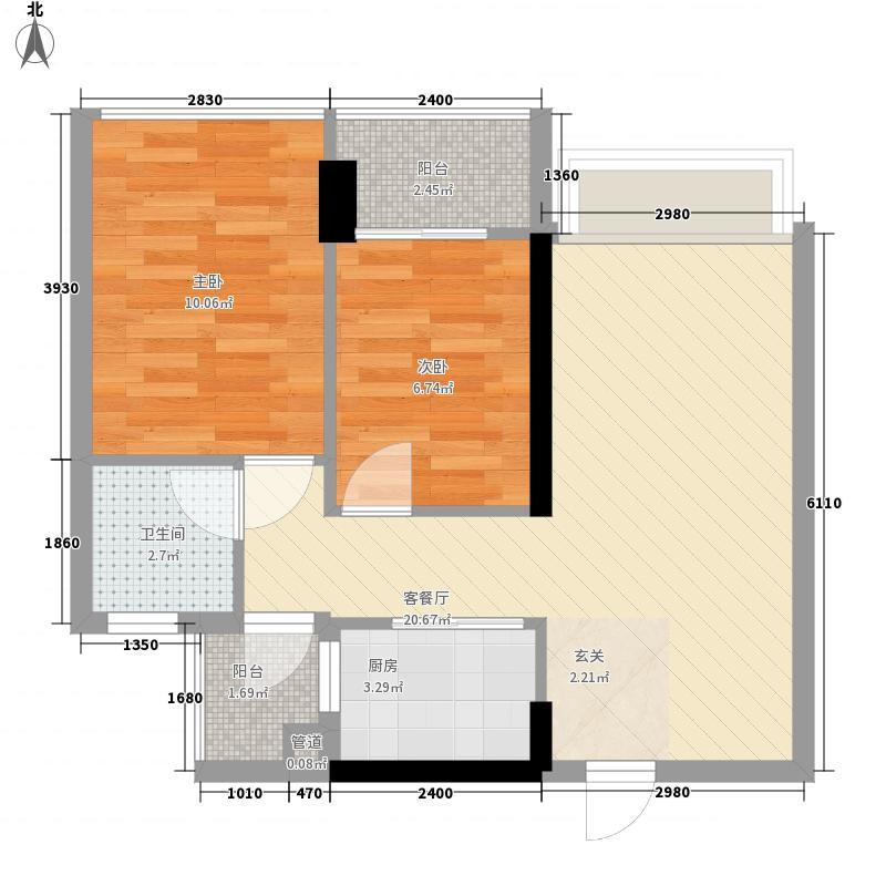 金地名座65.44㎡3层H户型2室2厅