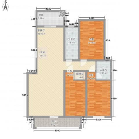 昌明伴山苑3室1厅2卫1厨130.35㎡户型图
