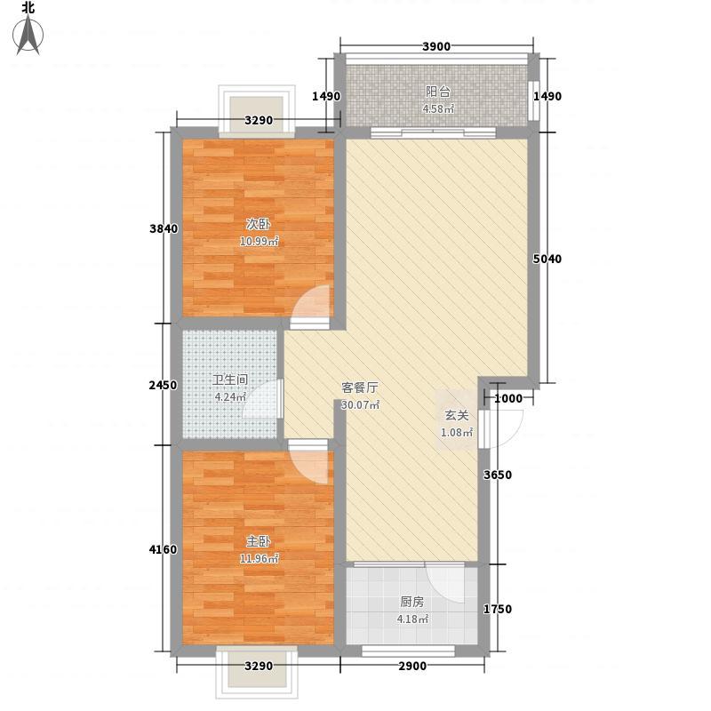 北城尚品3.20㎡D户型2室2厅1卫1厨