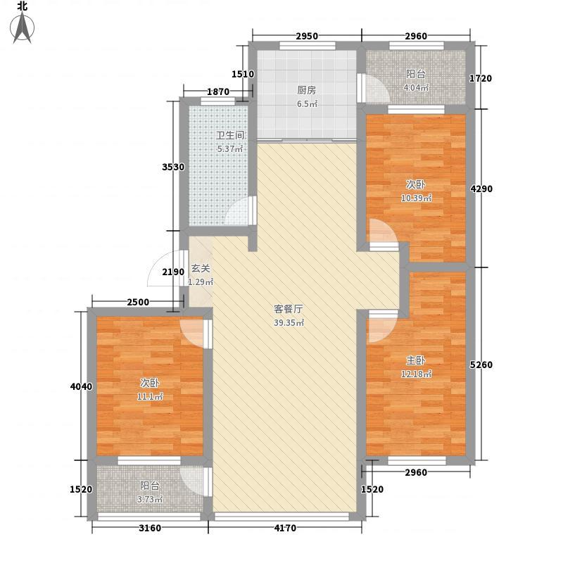 龙居家园132.70㎡4号楼户型3室2厅1卫1厨
