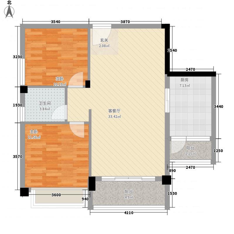 隆升商城85.78㎡5#6户型2室2厅1卫1厨