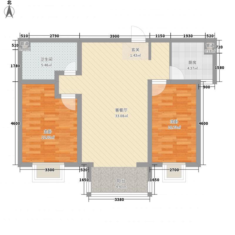 中央公园5.00㎡959B1户型2室2厅1卫1厨