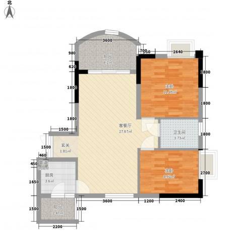 丹阳名居2室1厅1卫1厨86.00㎡户型图