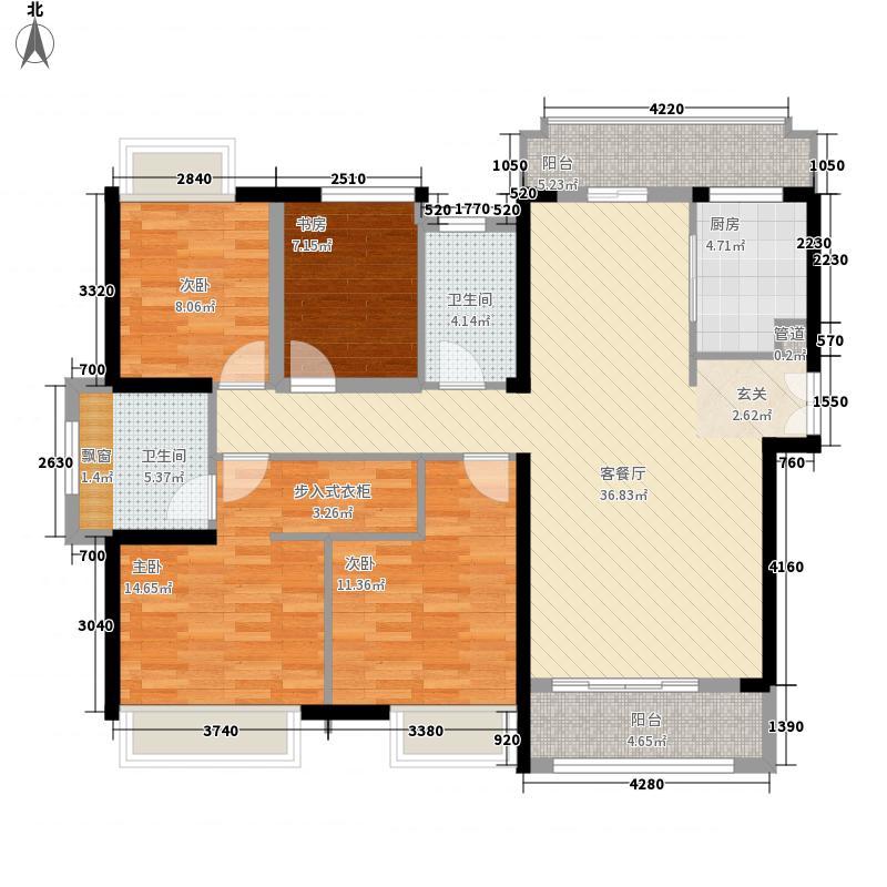 华福・御水岸144.00㎡3座03户型4室2厅2卫1厨
