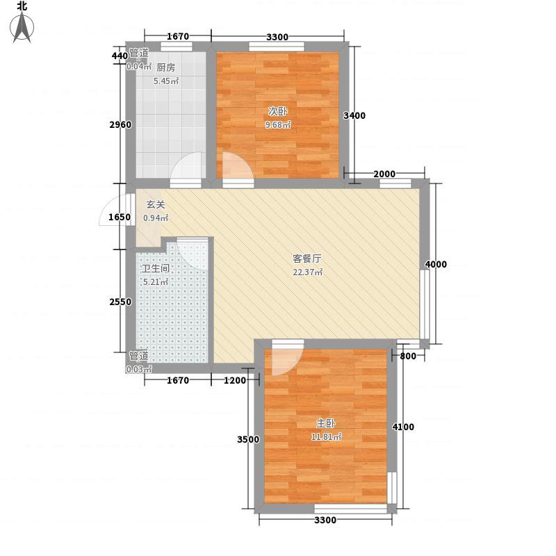 田园小区户型2室2厅
