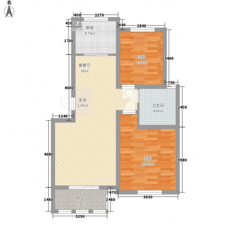 金色兰庭88.50㎡A2户型2室2厅1卫1厨