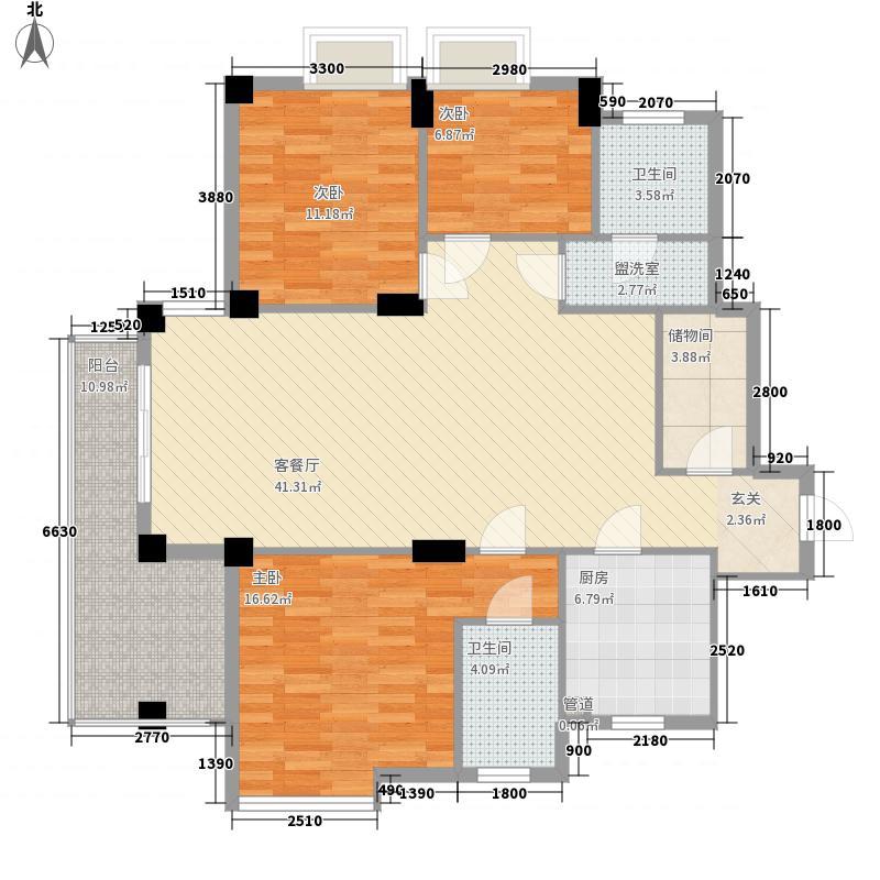宝安中海公寓141.50㎡户型