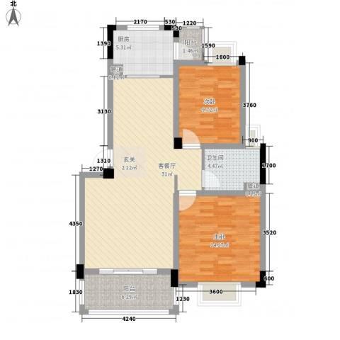 新华阳光国际2室1厅1卫1厨86.00㎡户型图
