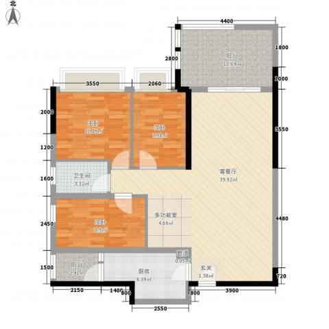 DADA的草地3室1厅1卫1厨90.11㎡户型图