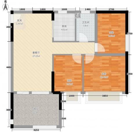 DADA的草地3室1厅1卫1厨76.00㎡户型图