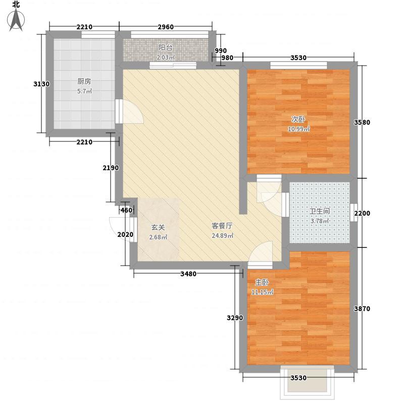 商业大厦家属院74.00㎡户型2室