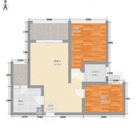 海景花园2室1厅1卫1厨83.00㎡户型图