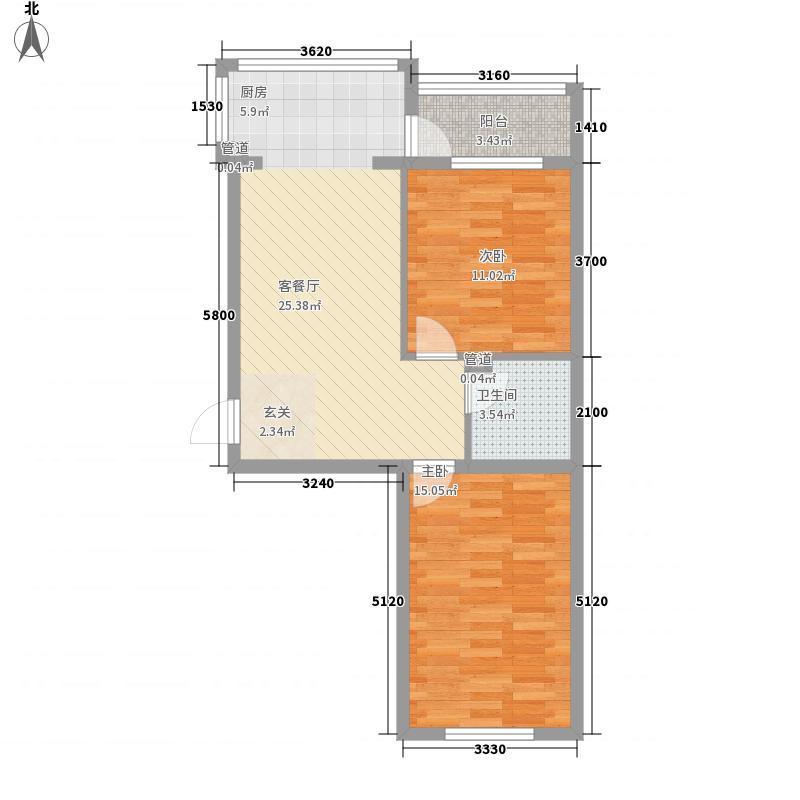 华远新家园多层户型2室1厅1卫1厨