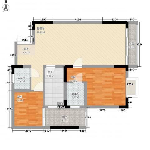 海明苑2室1厅2卫1厨102.00㎡户型图