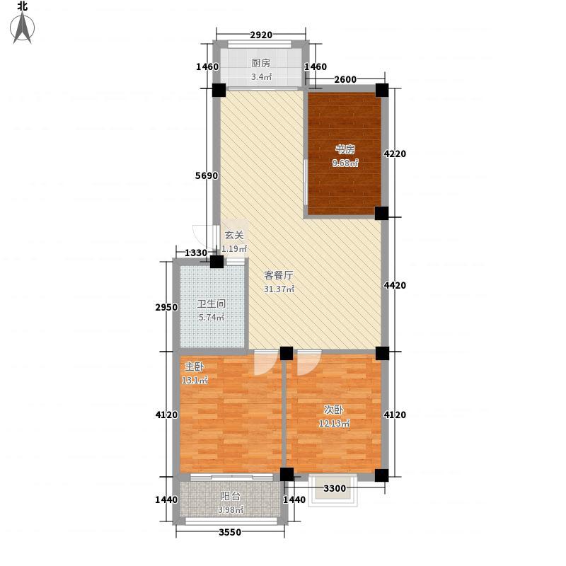 佳隆山庄12.57㎡户型3室2厅1卫1厨