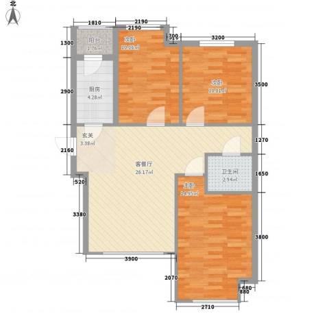 坤博幸福城3室1厅1卫1厨98.00㎡户型图