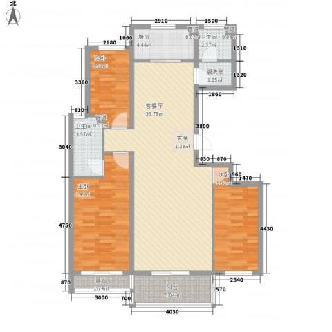 艾森颐景园3室2厅2卫1厨125.00㎡户型图
